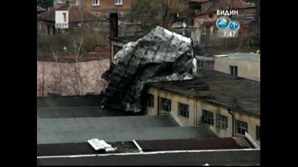 Бнт Такси 19.03.2013 Габрово след урагана