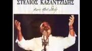 Stelios Kazantzidis - Ta moutzouromena xeria