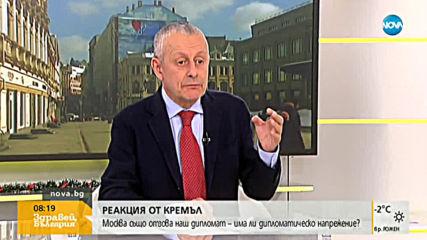 Соломон Паси: Руският шпионаж не е случайност