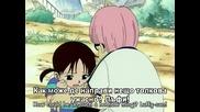 One Piece Епизод 2 Bg Sub