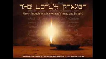Aramaic Lords Prayer