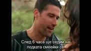 Новo Lost Сезон 4 Епизод 1 + Бг Субтитри