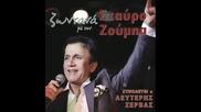 Zoumpas 2011