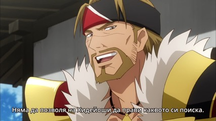[ Bg Subs ] Sengoku Musou Episode 1 [720p] 01