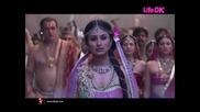 Шива пристига в двореца на Сати