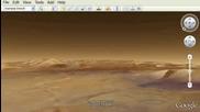Гледай Марс с Google Earth 5.0