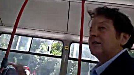 Мъж опита да плати глобата си в градския транспорт с жълти стотинки