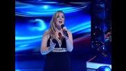Nathalie Saric Sta cu tebi ja 2 BN Music 2014 BN TV