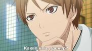 Kuroko's Basketball - 3 [ Бг Субс ] Върховно качество