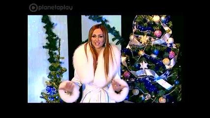 Глория - Присъда ( Коледа в Приказките ) 2004