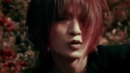 Nightmare - Akane