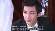 Бг субс! Fall In Love With Me / Влюбих се и в двамата (2014) Епизод 18 Част 3/3