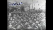 Шуми Марица - Българският Химн Преди 1945
