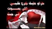 Arabic Love Music ( Instrumental )