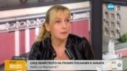 Експерт: Убиецът на руския посланик не е ислямист