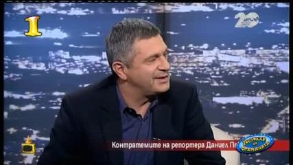Господари на седмицата 32/2014 - на ефира (07.11.2014)