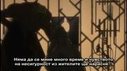 [ Bg Sub ] Ergo Proxy Епизод 1 Високо Качество