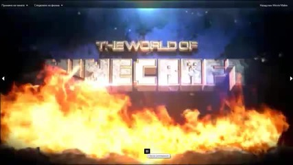 Minecraft New Survive Ep . 1 sezon1