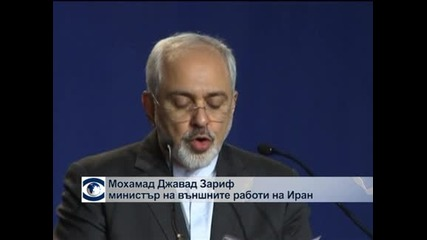 Иран и Шесторката се разбраха за ядрената програма