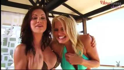 Как се пляска дупе / Playboy Beach House