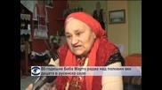 Оригинална Баба Марта радва децата в русенското село Бъзън