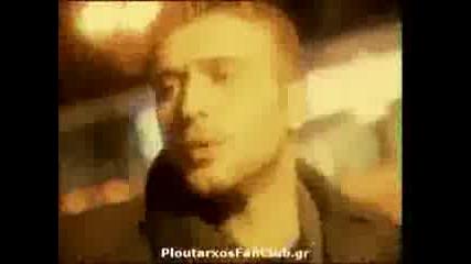 Ploutarxos - Mipos Ertheis