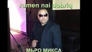 New Rumen Ork Naslada - Luludie Live 2013