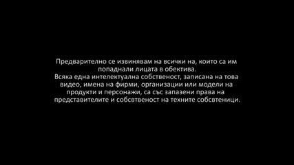 Onfest София 2012