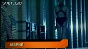 Страх България - Епизод 5, Част 4 [fear Factor] Hq