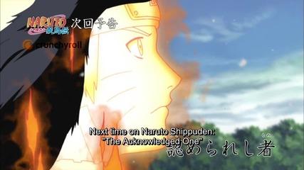 Naruto Shippuden 299 Official Preview