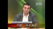 Ненчо Ненов - Столична община - скъпа на триците, евтина на брашното част 2