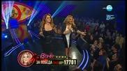 Ваня Червенкова и Нели Рангелова пяха заедно за финала