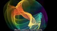 Моня...моня – Тото Кутуньо (превод)