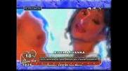Таня Боева - Вечно Жива