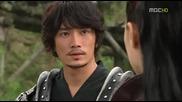 Kim Soo Ro.25.1