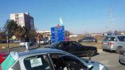 Протест в Търговище