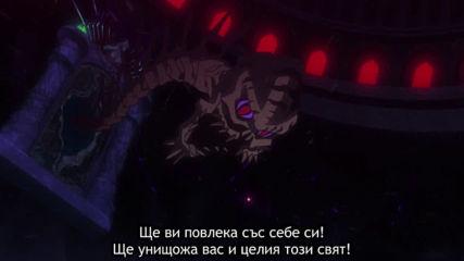 [ Bg Subs ] Shinchou Yuusha: Kono Yuusha ga Ore Tueee Kuse ni Shinchou Sugiru - 12