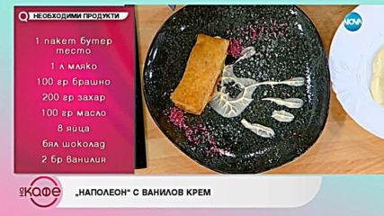 """Рецептата днес: Глазирани моркови с яйце и праскови и """"Наполеон"""" с ванилов крем (24.06.2019)"""