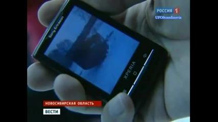 Част от Нло пада в Сибир