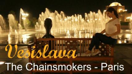 The Chainsmokers | ПАРИЖ | ЧЕЛО КАВЪР