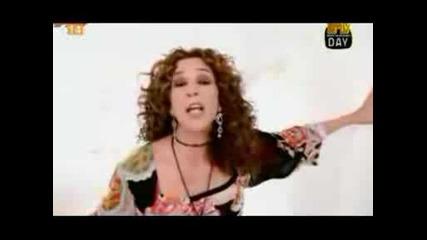 Rosario - Por Un Beso Tuyo