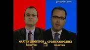 блиц - Мартин Димитров - Стоян Мавродиев