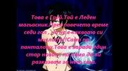 "~*^*~""got 2 lov you""~*^*~*fairy Tail*~*fic*~*part 1*~"