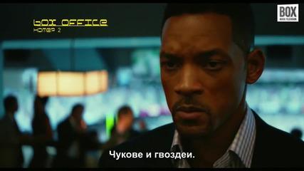 Топ 5 на най-гледаните филми за седмицата - BOX Office с Борис Кашев / Поп Топ