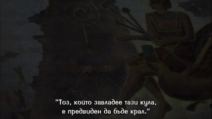 Magi - 04 - част 5/6 - български субтитри