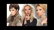 Трио Мег (малина, Емилия, Галена) - Алармата [hq]