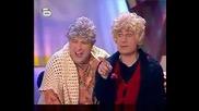 Комиците - Смях С Руслан Мъйнов И Христо Гърбов
