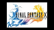 Ffx-someday-the-dream-will-end