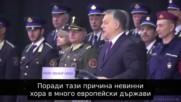 Една реч на Виктор Орбан която няма да видите по нито една медия. Видео бг субтитри