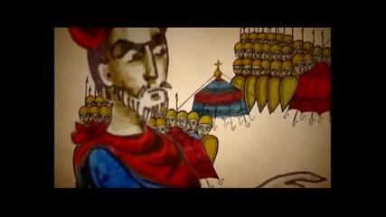 Византийският урок ( История на византийския възход и падение)